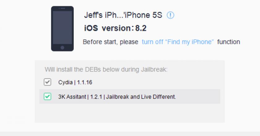 jailbreak ios 8.2 beta 2 taig