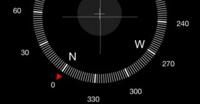 ios 8.3 compass app