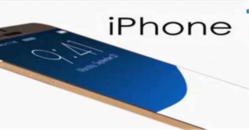 iPhone 7 Predictions