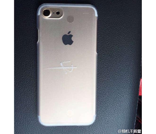 new IPhone 7 Camera