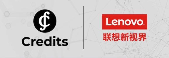 lenovo,new vision technology, transaction verification, blockchainstartup, fintech